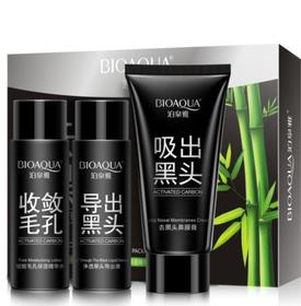Bộ sản phẩm lột mụn cám mụn đầu đen Bioaqua chiết xuất than hoạt tính