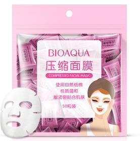 Mặt nạ nén viên Bioaqua tiện dụng gói 50 viên