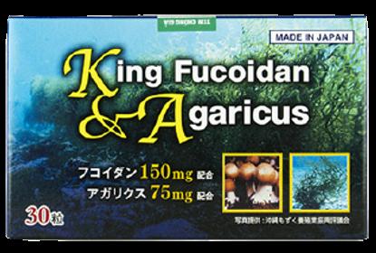 King Fucoidan Agaricus 30 Viên Nhập Khẩu Chính Hãng