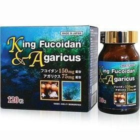King Fucoidan Agaricus 120 Viên Nhập Khẩu Chính Hãng