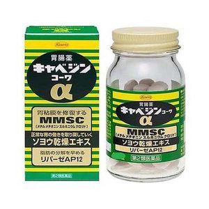 [HỎI/ĐÁP] Thuốc dạ dày Nhật Bản loại nào tốt nhất hiện nay?