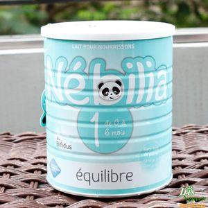 Sữa Nébilia Pháp số 1 sản phẩm dinh dưỡng cho bé
