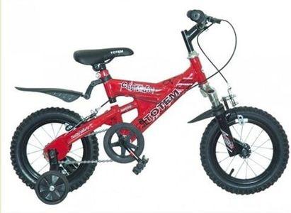Xe đạp totem 912 -12 cho bé trai