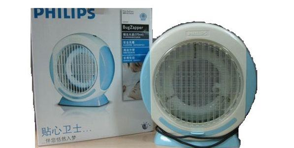 Đèn bắt muỗi Philips giúp bảo vệ giấc ngủ cho cả gia đình