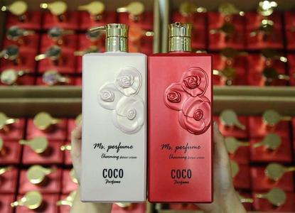 Sữa tắm Coco Perfume Charming Shower
