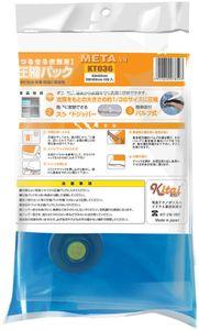 Combo 2 túi hút chân không Kitai KT-036 (Nhật)