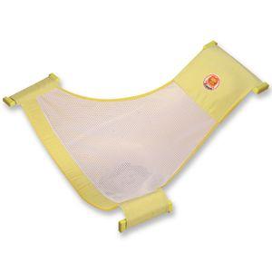 Lưới tắm cho bé Simba S9807 chắc chắn an toàn