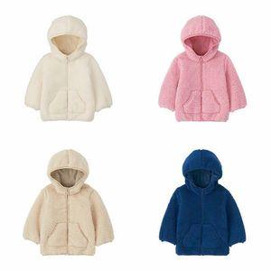 Áo khoác lông cừu Uniqlo siêu mềm cho bé