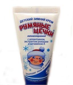 Kem dưỡng da Nga bé má đỏ 50g