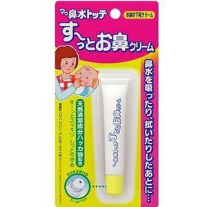 Kem bôi Tempei hỗ trợ cải thiện ngạt mũi cho bé của Nhật