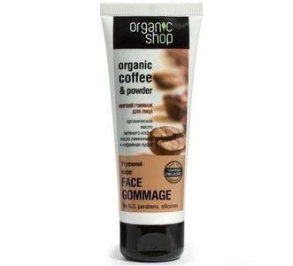 Kem tẩy da chết mặt Organic Shop chiết xuất cà phê