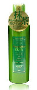 Nước súc miệng Propolinse Matcha trà xanh Nhật Bản