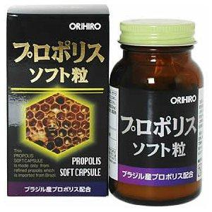 Viên sữa ong chúa Nhật Bản Orihiro 120 viên