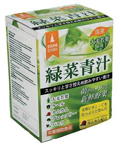 Bột rau xanh Waki Nhật Bản cho trẻ từ 24m+