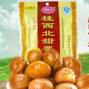 Combo 5 gói hạt dẻ bóc sẵn tẩm mật ong Quảng Tây 100g