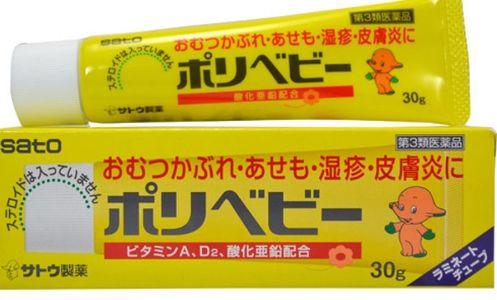 Kem chống hăm Sato Polybaby Nhật  Bản