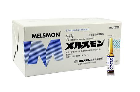 Tế bào gốc Nhau thai Melsmon Placenta Nhật Bản