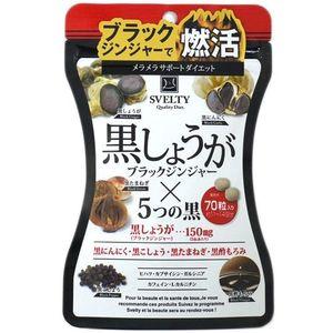 Viên uống Svelty Quality hộp 150 viên chính hãng từ Nhật Bản