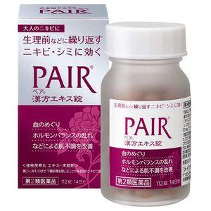 Viên uống hỗ trợ trị mụn Pair Kanpo Extract