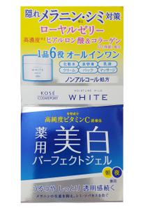 Kem dưỡng da Kose Moisture Mild White Cream