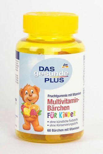TOP 7 kẹo vitamin cho bé đến từ các thương hiệu MỸ, ĐỨC, ÚC, NHẬT