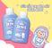 Sữa Tắm Ngừa Rôm Sẩy Cho Bé Skina Babe Nhật Bản 500ml