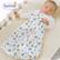 Túi Ngủ Cho Bé Summer Infant