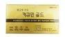 Tinh Nghệ Nano Curcumin Gold Golden Gift Hàn Quốc