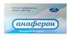 Viên Uống Anaferon Dành Cho Người Lớn Của Nga
