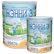 Sữa Dê Nanny Vitacare Số 3 Của Nga Cho Trẻ Từ 12-18 Tháng