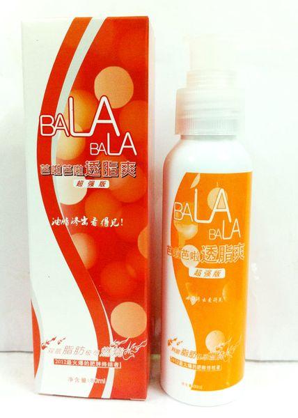 Kem Massage Bala Bala Thái Lan