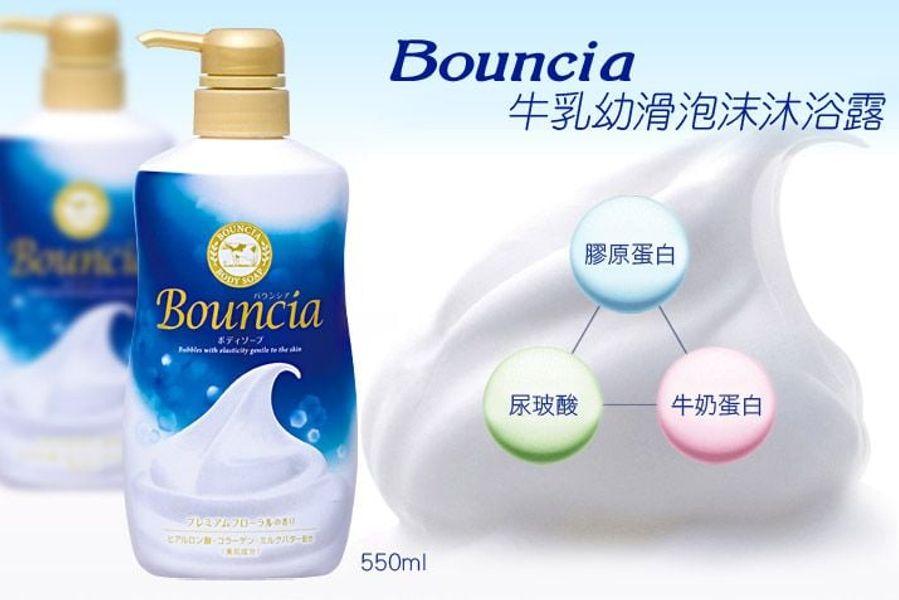 Sữa Tắm Bouncia - Cow Brand Tinh Chất Sữa Bò Thơm Mát Bền Lâu