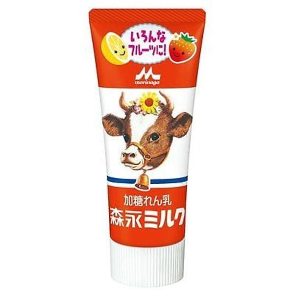 Sữa Đặc Có Đường Morinaga Nhật Bản