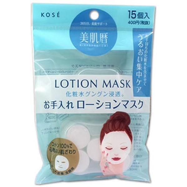 Mặt Nạ Nén Kose Lotion Mask Gói 15 Miếng Của Nhật Bản
