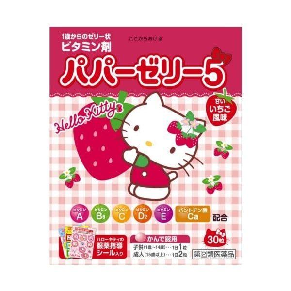 Kẹo Tổng Hợp Papazeri Hello Kitty Cho Trẻ Biếng Ăn
