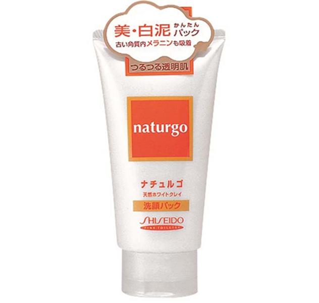 Mặt Nạ Đất Sét Trắng Shiseido Naturgo Dưỡng Trắng