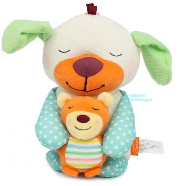 Gấu Ru Ngủ Infantino Shoothing Sunggle Pup