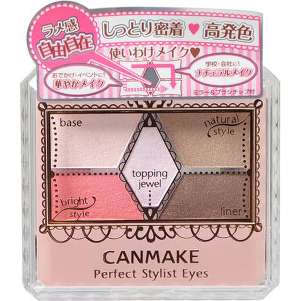 Phấn Mắt Canmake Perfect Stylist Eyes 5 Màu
