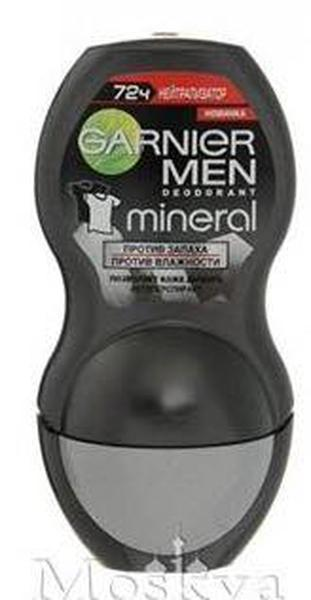 Lăn Khử Mùi Garnier Men Mineral Deodorant 72h