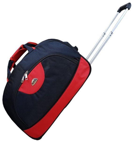 Túi Du Lịch Kity Bags 1080 Có Cần Kéo