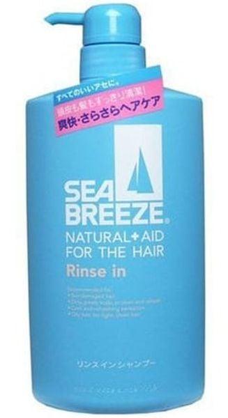 Dầu Gội Cho Nam Shiseido Sea Breeze 600ml - Nhật Bản