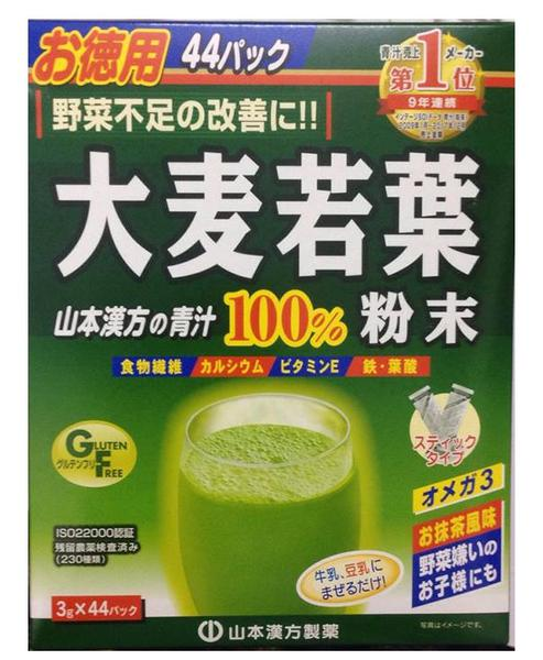 Bột Mầm Lúa Mạch Non Grass Barley Nhật Bản
