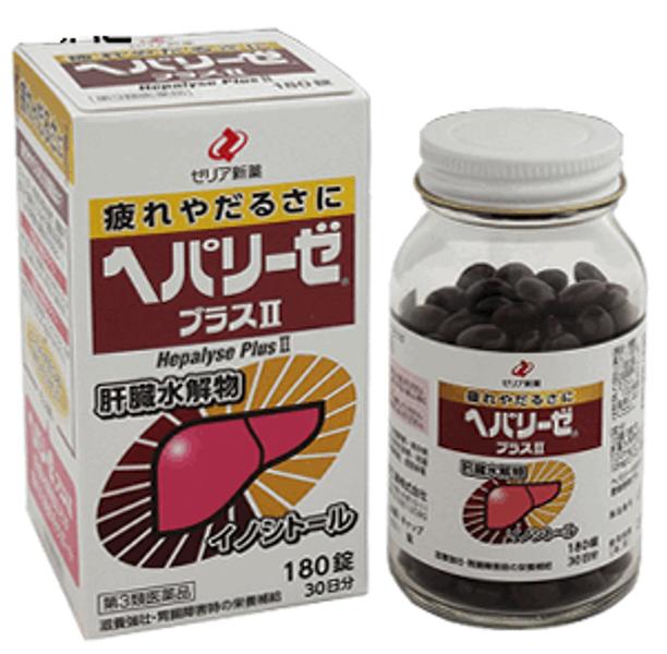 Viên Uống Liver Hydrolysate Nhật Bản 180 Viên