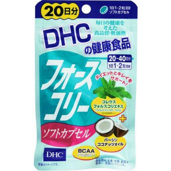 Viên Uống DHC Dầu Dừa 20 Ngày Của Nhật Hỗ Trợ Cải Thiện Cân Nặng