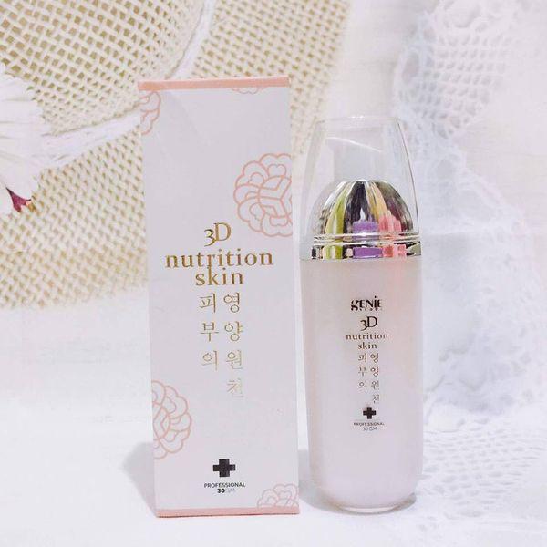 Kem Dưỡng Trắng Da Trị Nám 3D Nutrition Skin Genie Hàn Quốc