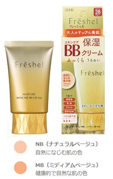 Kem BB Cream Kanebo Freshel Moist SPF28/ PA++ 5 Trong 1