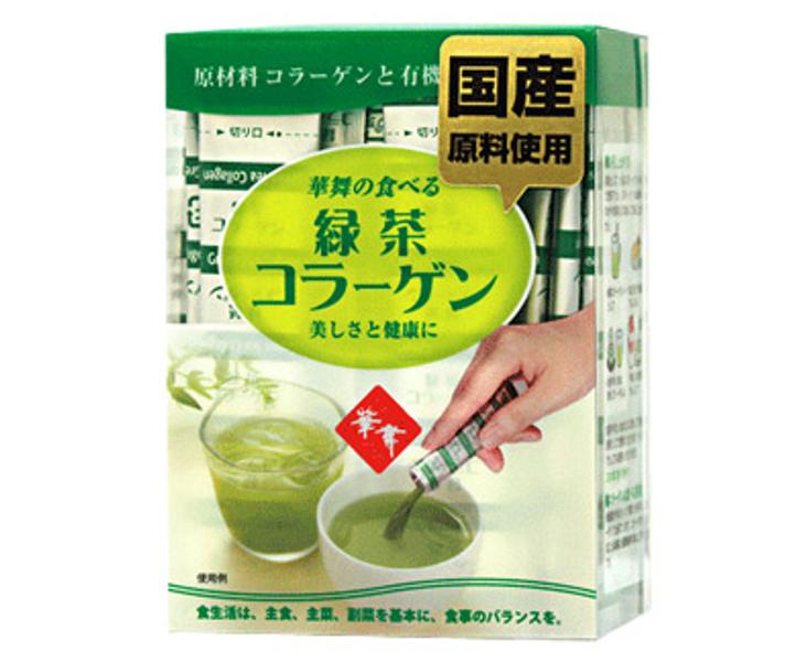 Collagen Hanamai Trà Xanh Chính Hãng Của Nhật