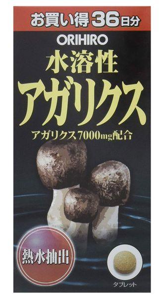 Nấm Thái Dương Xanh Orihiro Nhật Bản Hộp 432 Viên