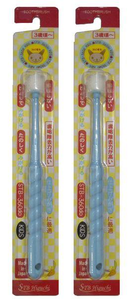 Bàn Chải Đánh Răng Nhật 360 Độ  Cho Bé (1 - 3 Tuổi)