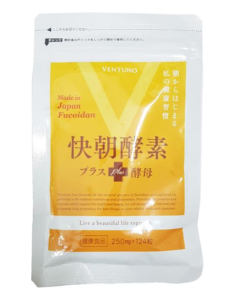 Viên Hỗ Trợ Giảm Cân Enzyme Fucoidan Kaicho Nhật